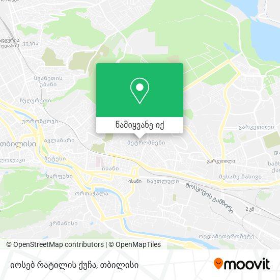 იოსებ რატილის ქუჩა რუკა