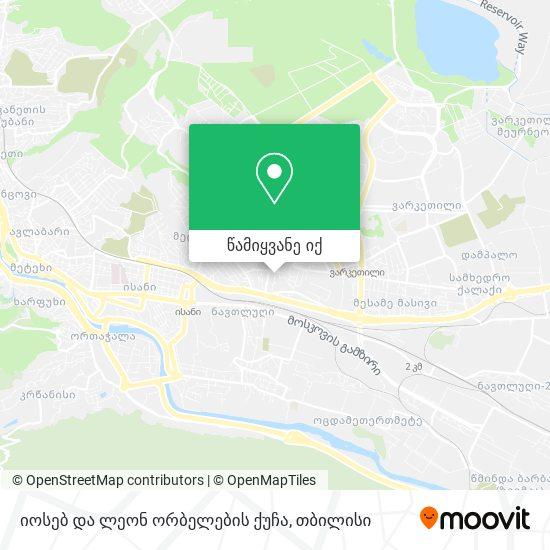 იოსებ და ლეონ ორბელების ქუჩა რუკა