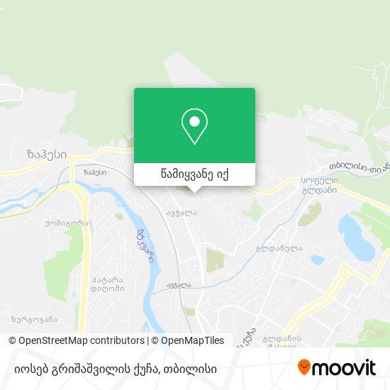 იოსებ გრიშაშვილის ქუჩა რუკა