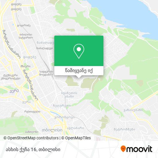 ასხის ქუჩა 16 რუკა