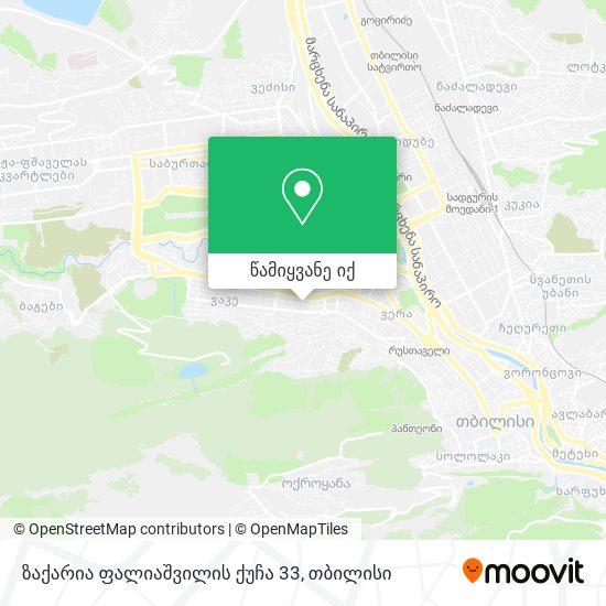 ზაქარია ფალიაშვილის ქუჩა 33 რუკა