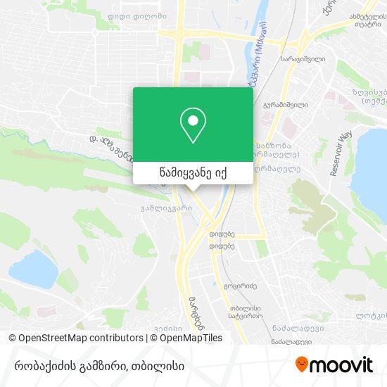 რობაქიძის გამზირი რუკა