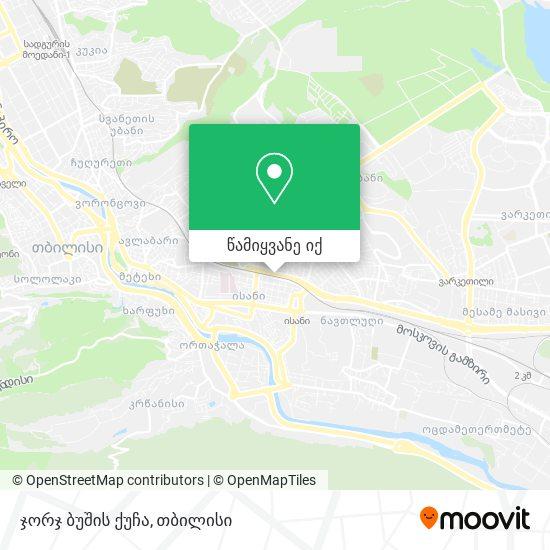 ჯორჯ ბუშის ქუჩა რუკა