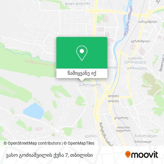 ვასო გოძიაშვილის ქუჩა 7 რუკა