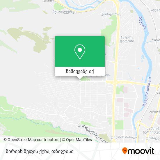 მირიან მეფის ქუჩა რუკა