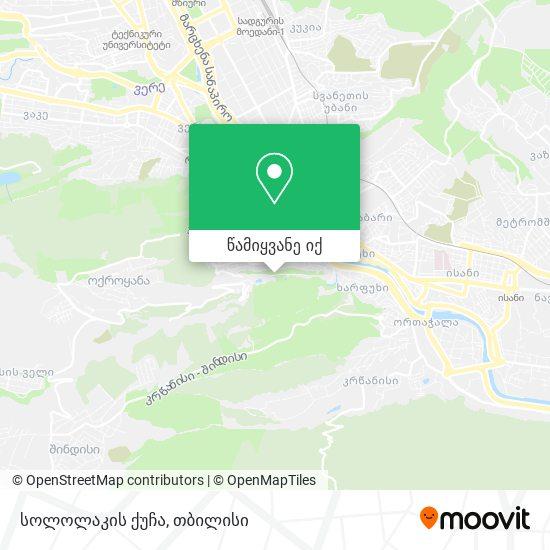 სოლოლაკის ქუჩა რუკა