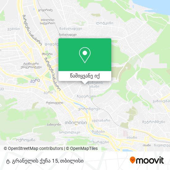 ტ. გრანელის ქუჩა 15 რუკა