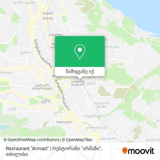 """Restaurant """"Armazi""""   რესტორანი """"არმაზი"""" რუკა"""