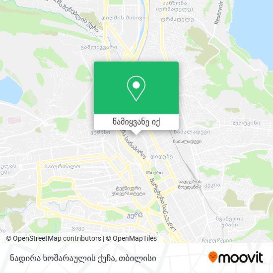 ნადირა ხოშარაულის ქუჩა რუკა