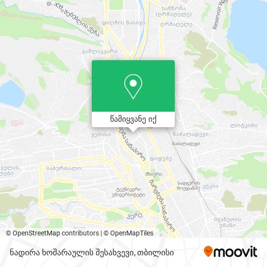 ნადირა ხოშარაულის შესახვევი რუკა