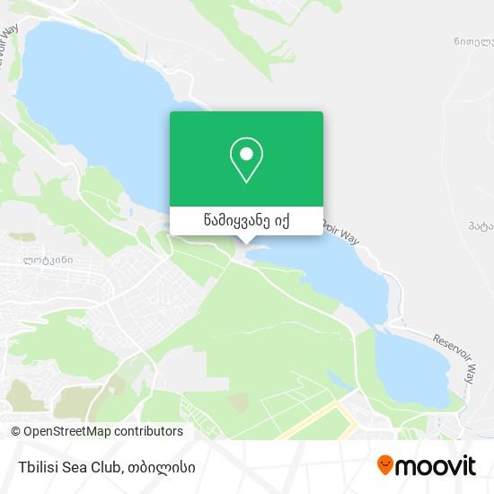 Tbilisi Sea Club რუკა