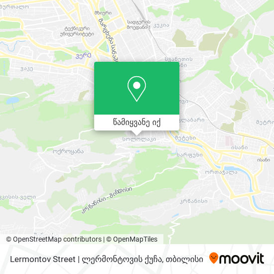 Lermontov Street | ლერმონტოვის ქუჩა რუკა