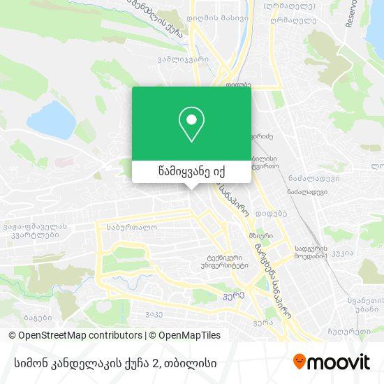 სიმონ კანდელაკის ქუჩა 2 რუკა