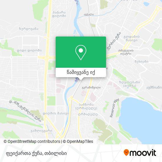 ფეიქართა ქუჩა რუკა