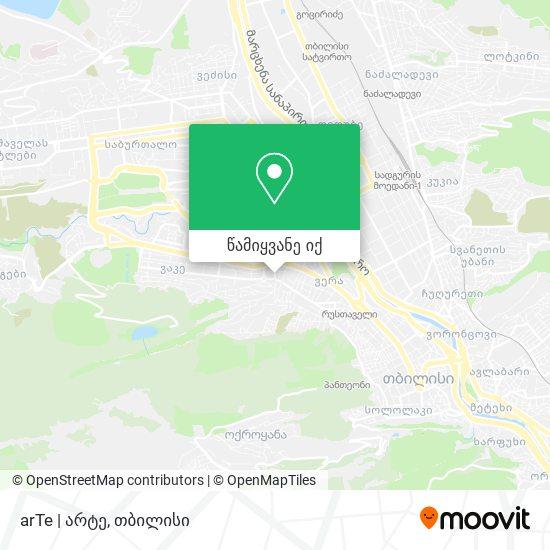 arTe | არტე რუკა