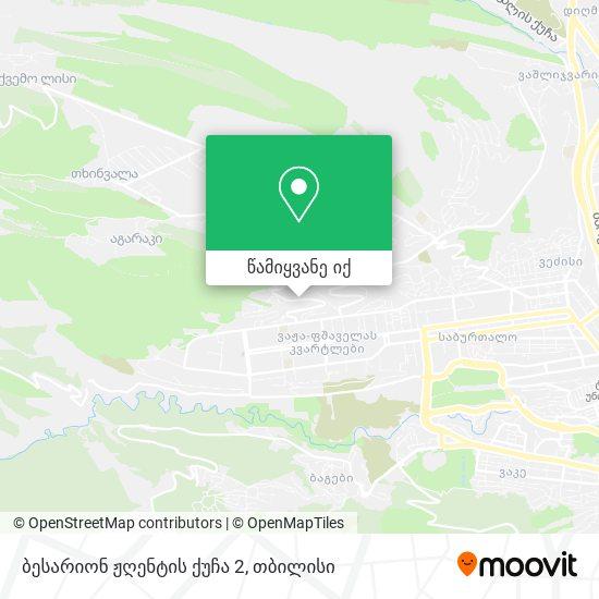 ბესარიონ ჟღენტის ქუჩა 2 რუკა