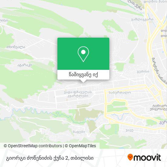 გიორგი ძოწენიძის ქუჩა 2 რუკა