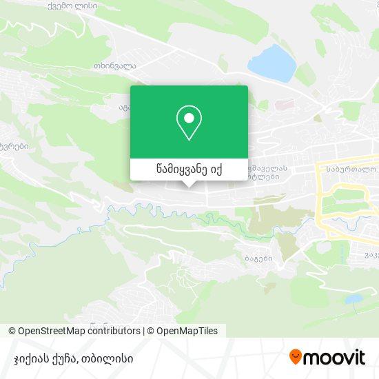 ჯიქიას ქუჩა რუკა