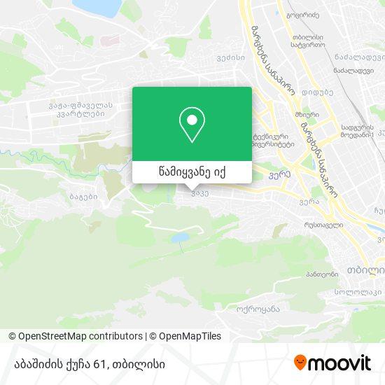 აბაშიძის ქუჩა 61 რუკა