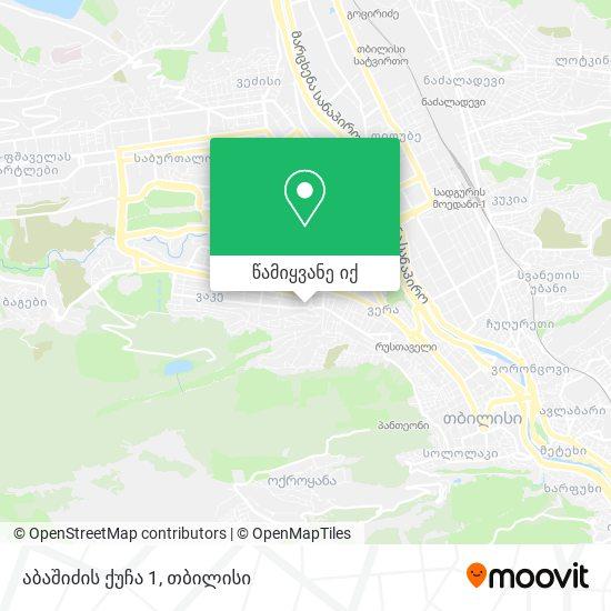 აბაშიძის ქუჩა 1 რუკა