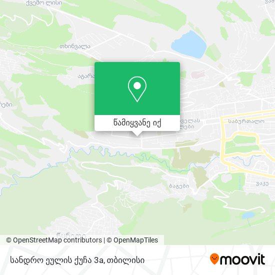 სანდრო ეულის ქუჩა 3a რუკა