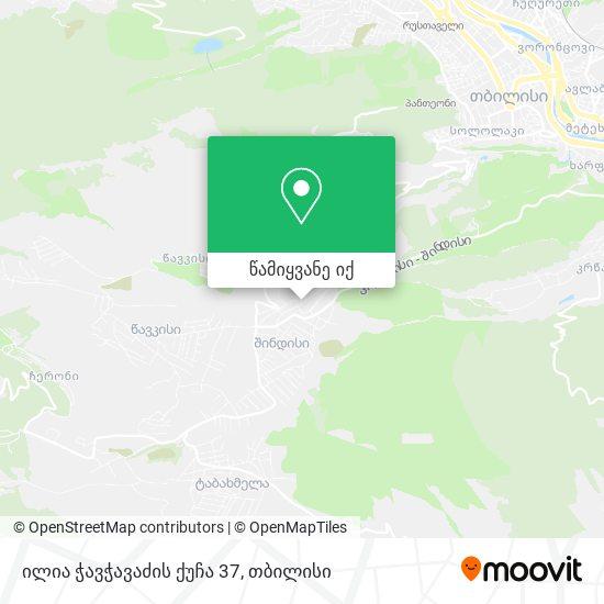 ილია ჭავჭავაძის ქუჩა 37 რუკა