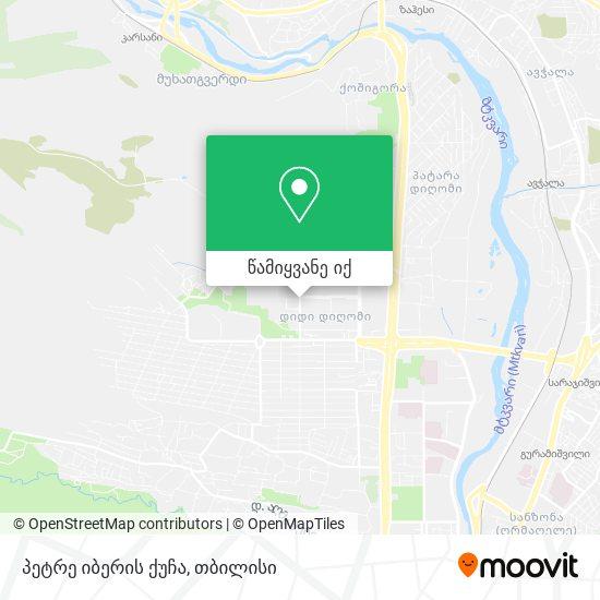 პეტრე იბერის ქუჩა რუკა
