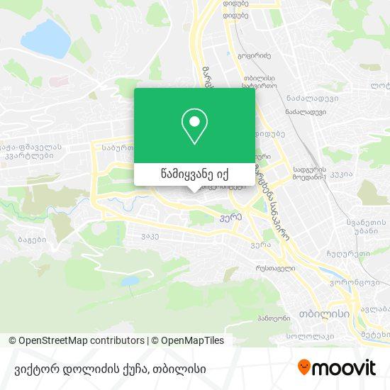 ვიქტორ დოლიძის ქუჩა რუკა
