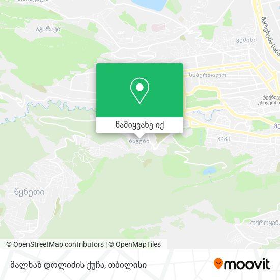 მალხაზ დოლიძის ქუჩა რუკა