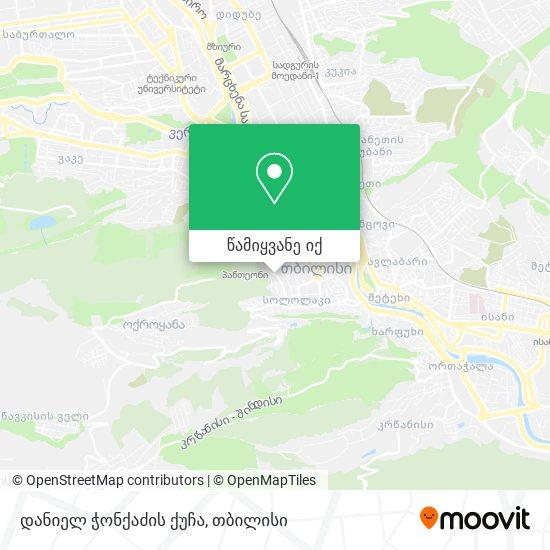 დანიელ ჭონქაძის ქუჩა რუკა