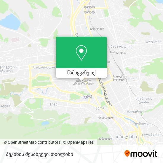 პეკინის შესახვევი რუკა