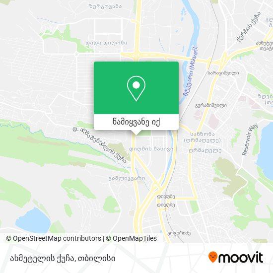 ახმეტელის ქუჩა რუკა