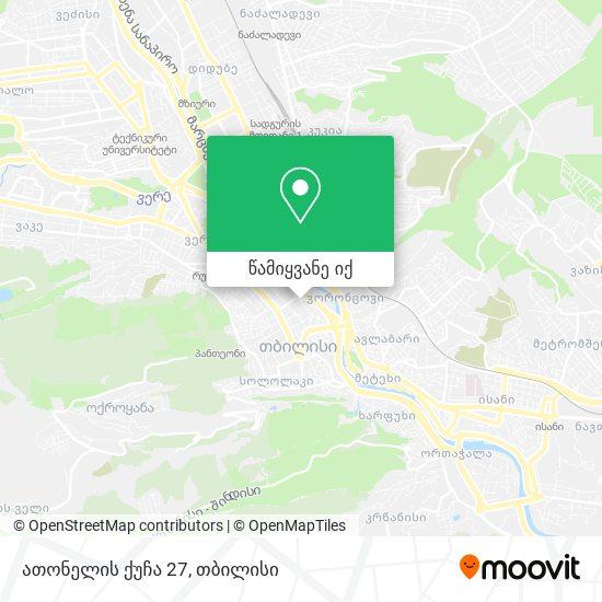ათონელის ქუჩა 27 რუკა