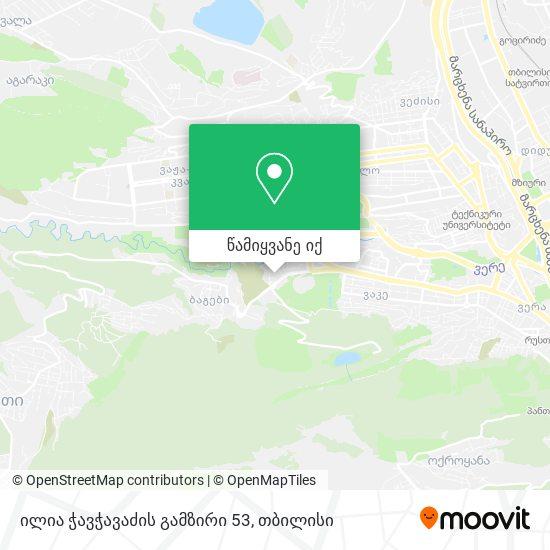 ილია ჭავჭავაძის გამზირი 53 რუკა