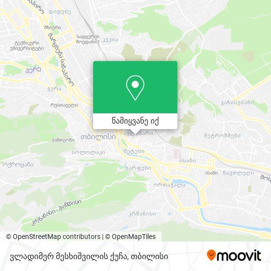 ვლადიმერ მესხიშვილის ქუჩა რუკა
