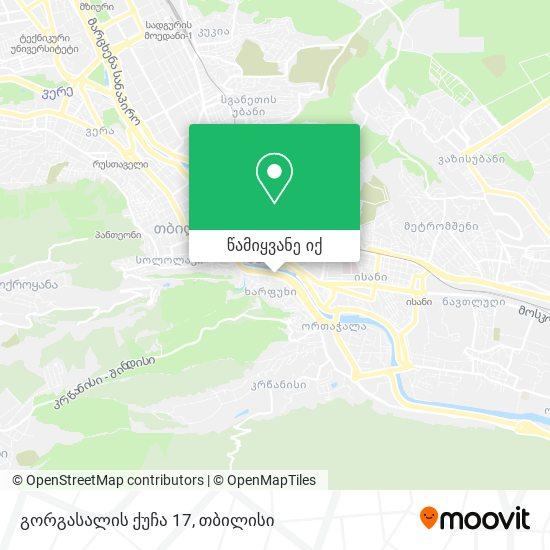 გორგასალის ქუჩა 17 რუკა