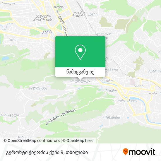 გერონტი ქიქოძის ქუჩა 9 რუკა