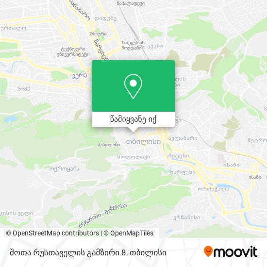 შოთა რუსთაველის გამზირი 8 რუკა