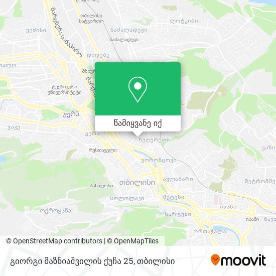 გიორგი მაზნიაშვილის ქუჩა 25 რუკა