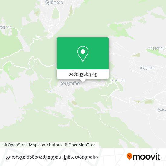 გიორგი მაზნიაშვილის ქუჩა რუკა