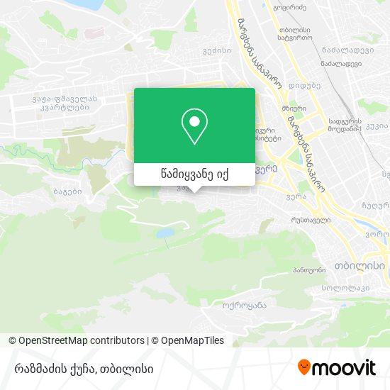 რაზმაძის ქუჩა რუკა