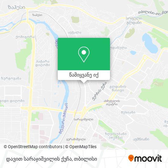 დავით სარაჯიშვილის ქუჩა რუკა