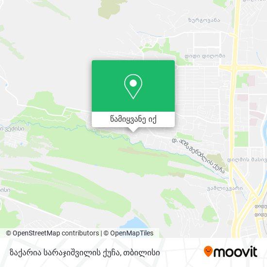ზაქარია სარაჯიშვილის ქუჩა რუკა