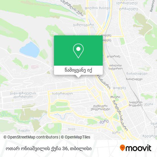ოთარ ონიაშვილის ქუჩა 36 რუკა