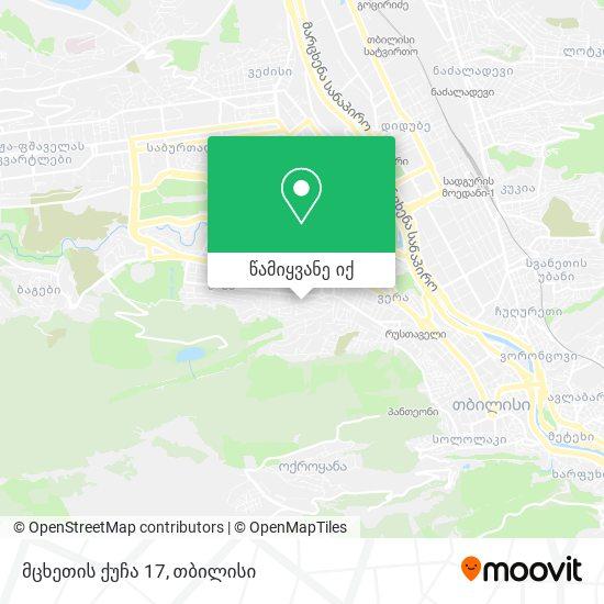 მცხეთის ქუჩა 17 რუკა