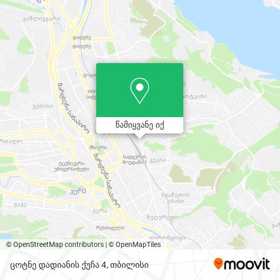 ცოტნე დადიანის ქუჩა 4 რუკა