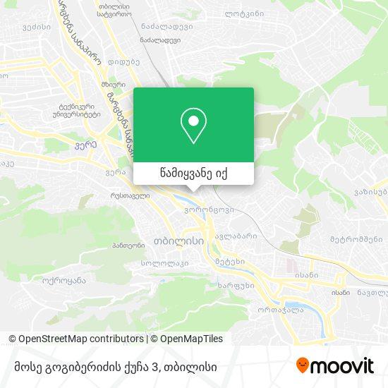 მოსე გოგიბერიძის ქუჩა 3 რუკა