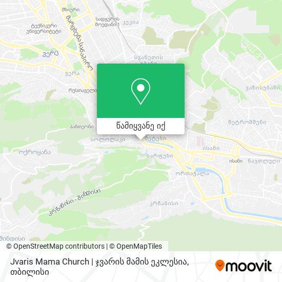 Jvaris Mama Church | ჯვარის მამის ეკლესია რუკა