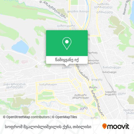 სოფრომ მგალობლიშვილის ქუჩა რუკა
