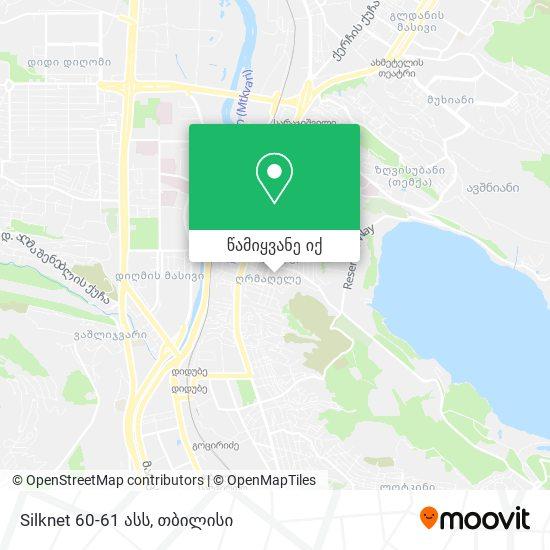 Silknet 60-61 ასს რუკა